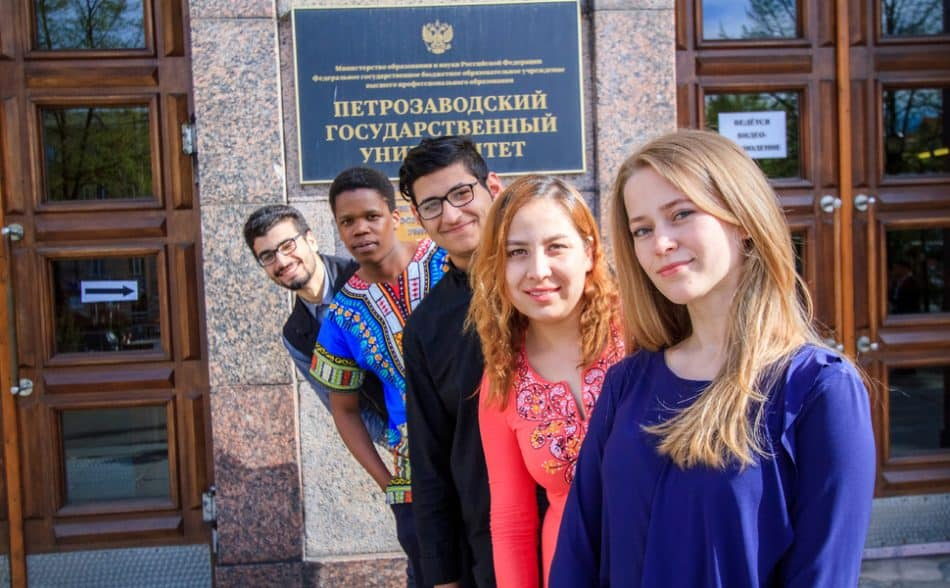 Фото: petrsu.ru