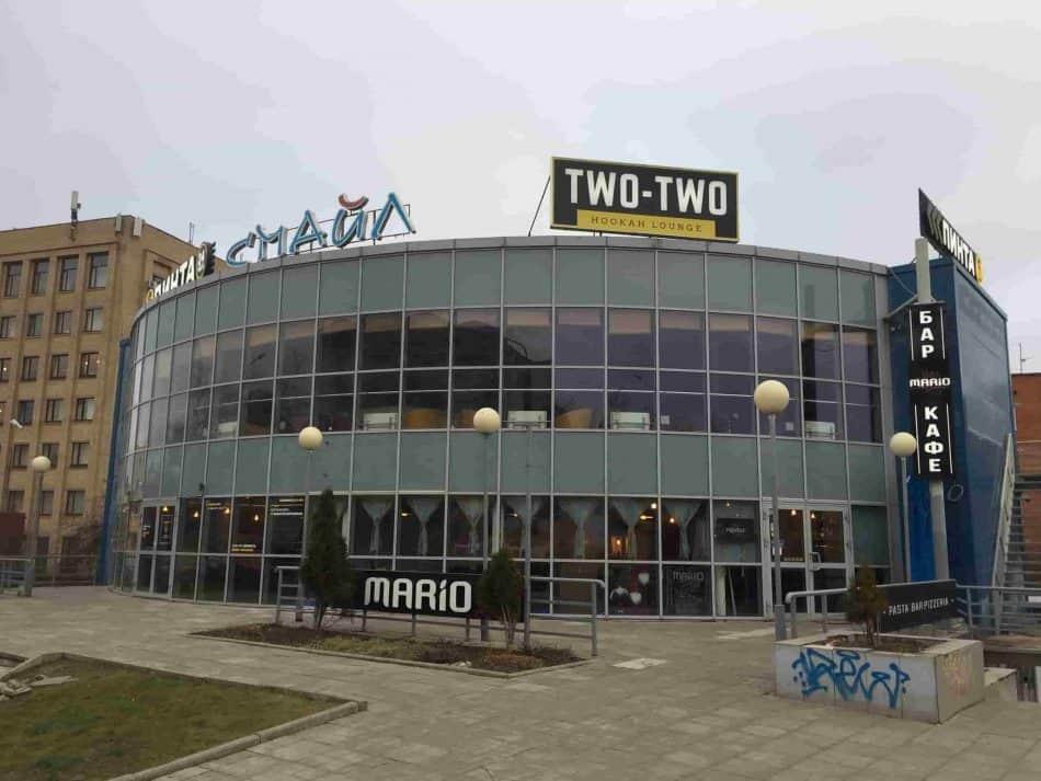 Петрозаводск. Фото: Яна Жемойтелите