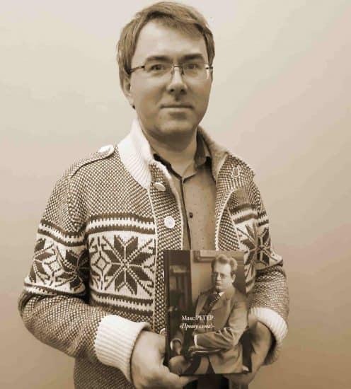 Виктор Шпиницкий