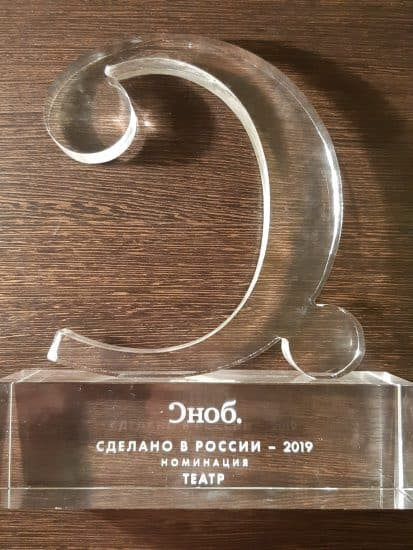 Фото из личного аккаунта Олега Липовецкого