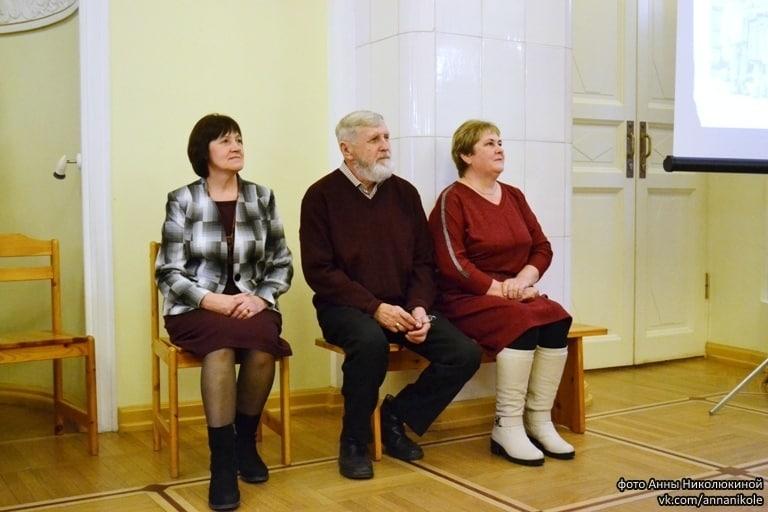 Авторы книги (слева направо) Авторы Татьяна Прохорова, Сергей Герасимов, Любовь Банько