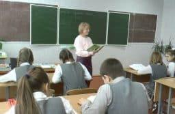 Фото: www.vluki.ru