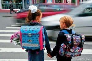 Фото: prouchebu.com