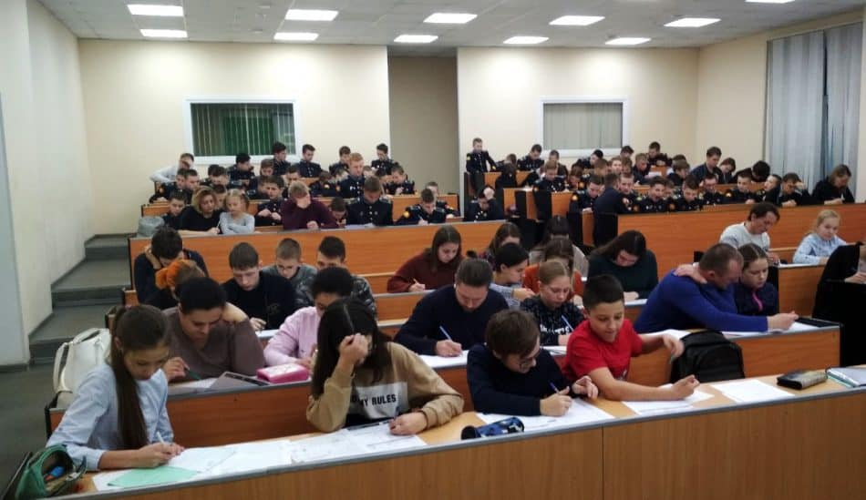 Участники MathCat-2019 в ПетрГУ