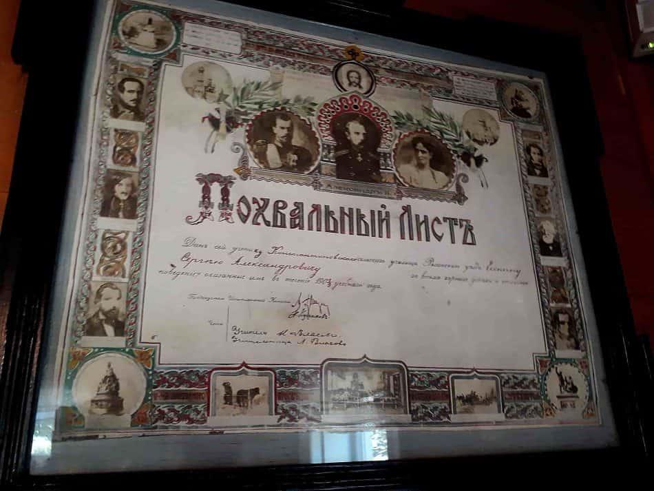Рязанская область, Константиново. Фото Лидии Винокуровой