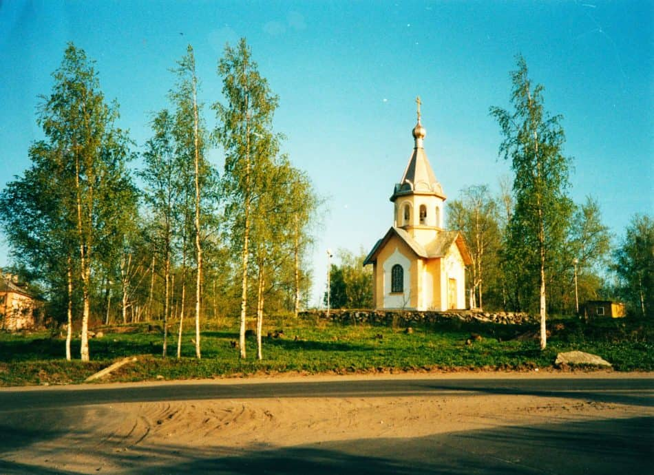 Часовня Петра и Павла. 2001. Фото Е. Ициксон