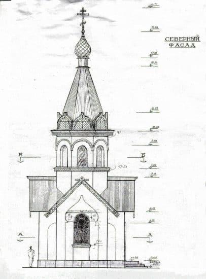 Проект часовни Петра и Павла. Северный фасад. Чертеж Н.В. Куспака
