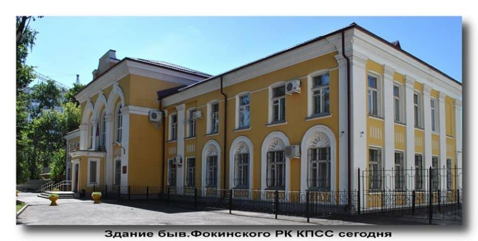 Здания Н. Куспака в Брянске. С сайта Брянской областной библиотеки