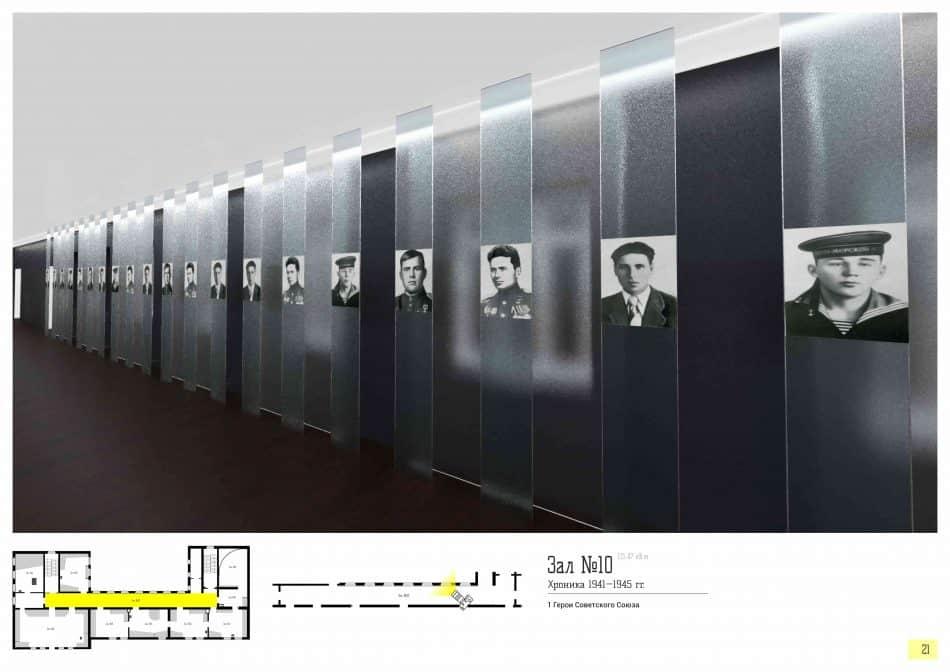 Эскизный проект зала Героев Советского Союза