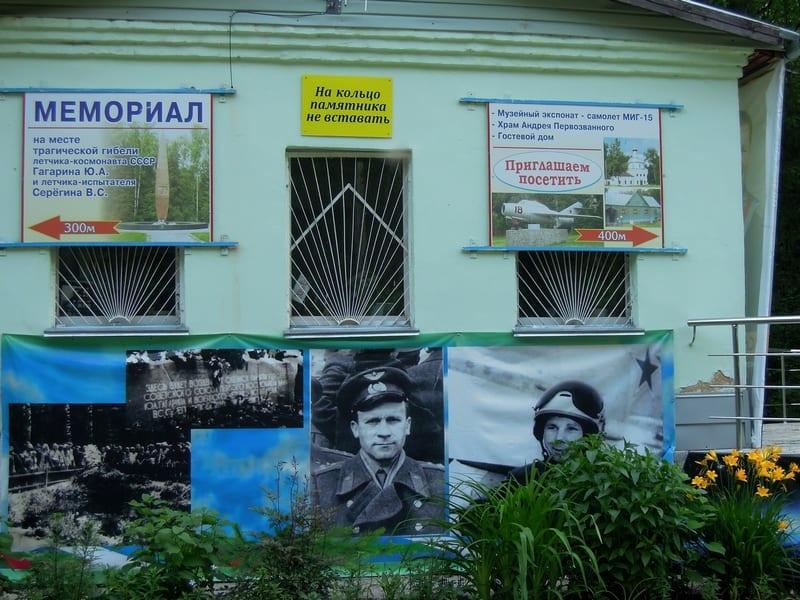 Юрьев-Польский. Фото Лидии Винокуровой