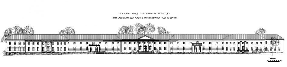 Бывший губернаторский дом на пл.Ленина. Проект реставрации фасада. Чертеж Е.Ициксон