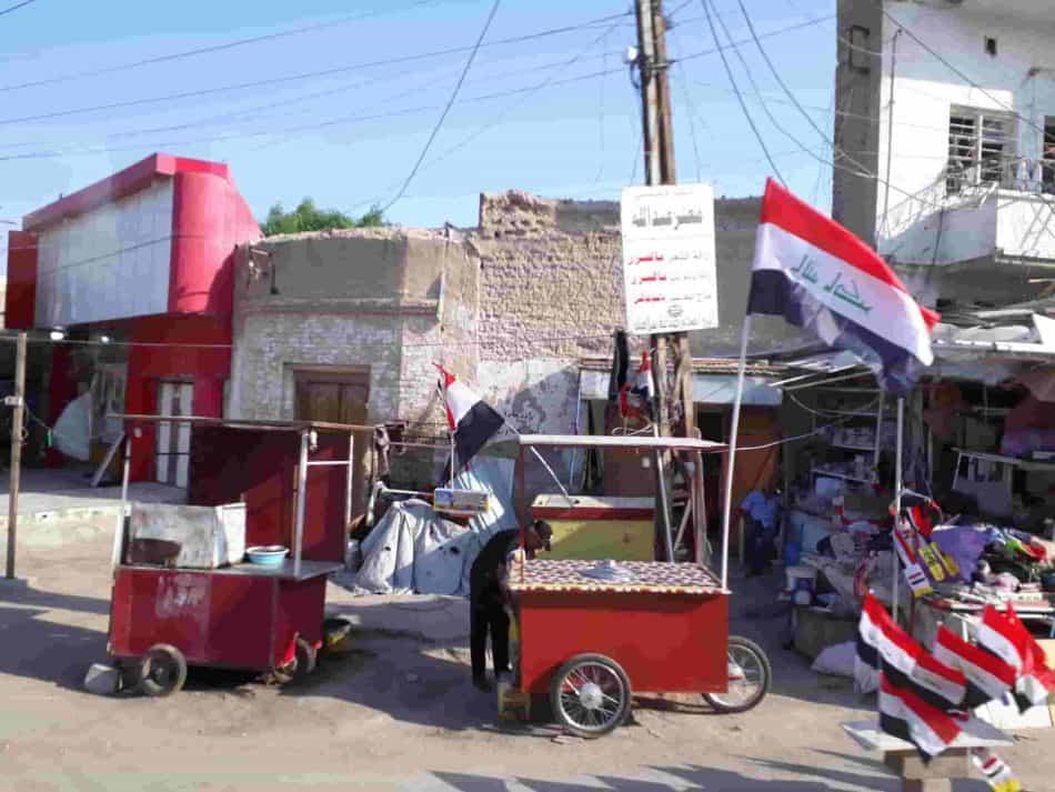 Басра. Фото Лидии Винокуровой