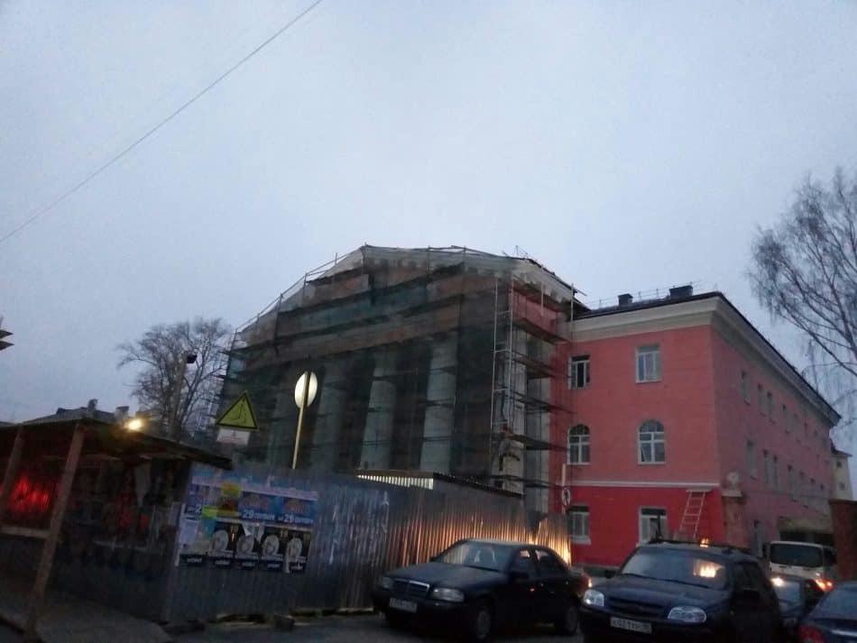 Дом офицеров в Петрозаводске. Конец ноября 2019 года. Фото Натальи Мешковой