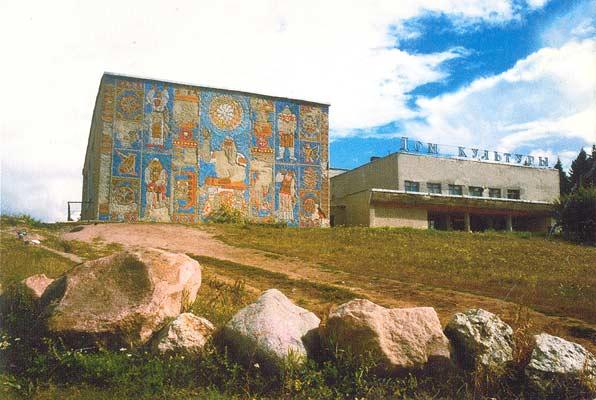 Питкярантский городской дом культуры получит более 2,5 миллионов рублей. Фото из группы: vk.com/proptk