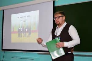В Пряже обсуждали, как развивать учеников в XXI веке