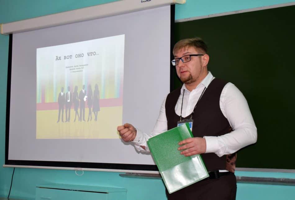 На педагогической конференции в Пряже