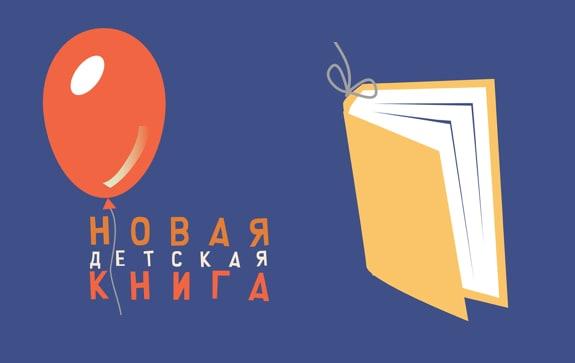 Источник: godliteratury.ru