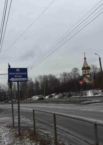 Петрозаводск. Фото Яны Жемойтелите
