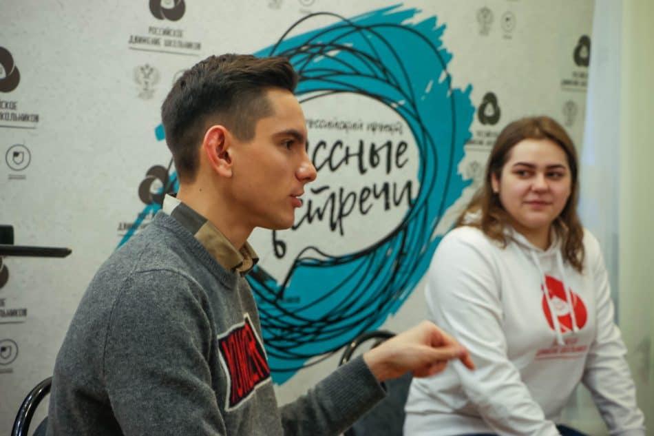 Дмитрий Шишкин на встрече с петрозаводскими школьниками