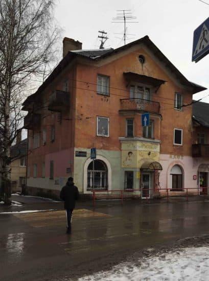Петрозаводск, улица Чернышевского