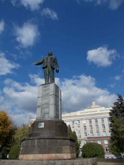 Шахты. Памятник Ленину. Фото Валентины Акуленко