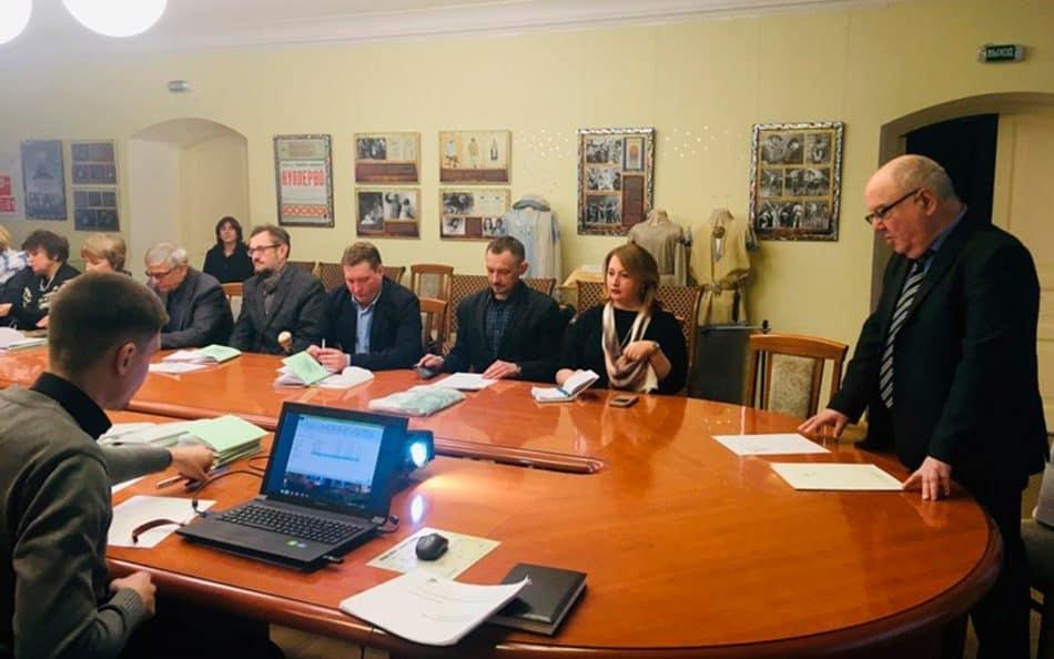 заседание Общественного совета Национального музея Карелии. Февраль 2020 года