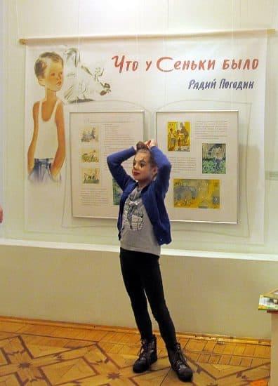 Символом выставки стал Сенька. Валентина и Сергей Чиненовы