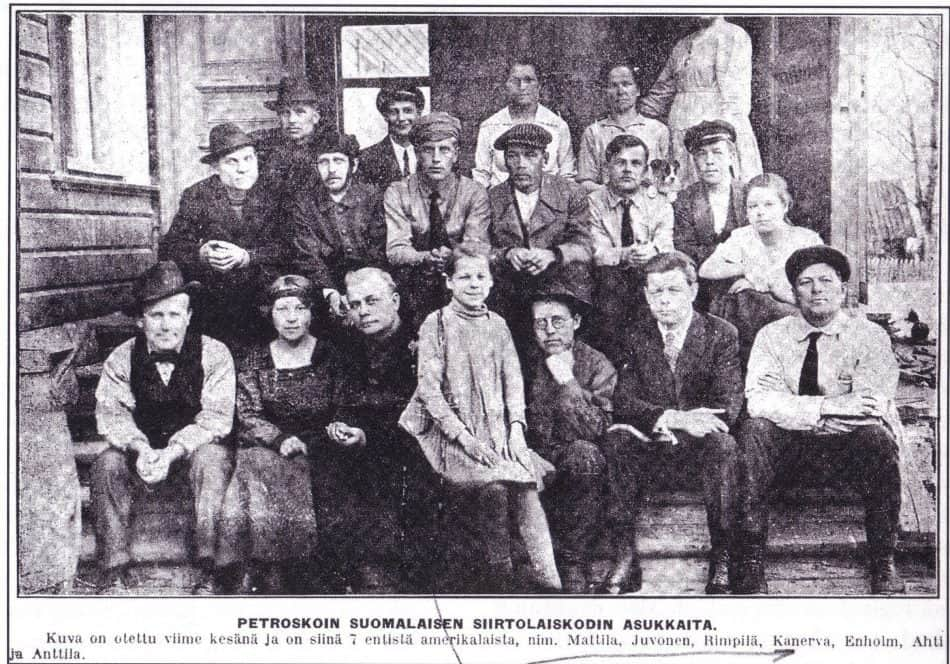 Американские финны в Петрозаводске. Фото из архива семьи Нельсон. О судьбе Энока Нельсона рассказывается в нашей публикации «Мы будем возвращаться сюда каждый год»