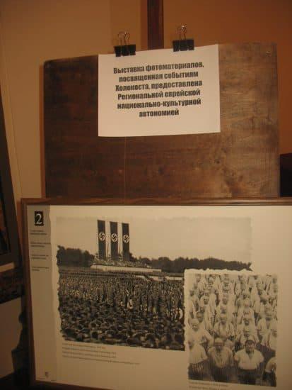 Выставка фотоматериалов о событиях Холокоста, в Музыкальном театре Карелии. Фото Марии Цветковой