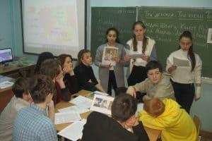 В петрозаводской школе №6 провели уроки, посвященные Холокосту