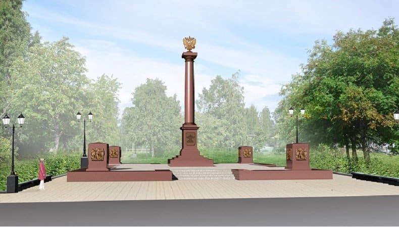Типовой проект стелы «Город воинской славы». Фото с сайта администрации Петрозаводска