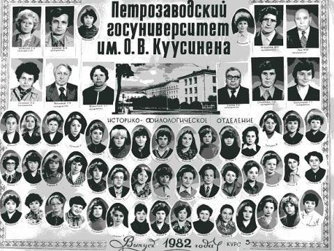 Общее выпускное фото курса. Дворецкий – второй ряд снизу, шестой справа