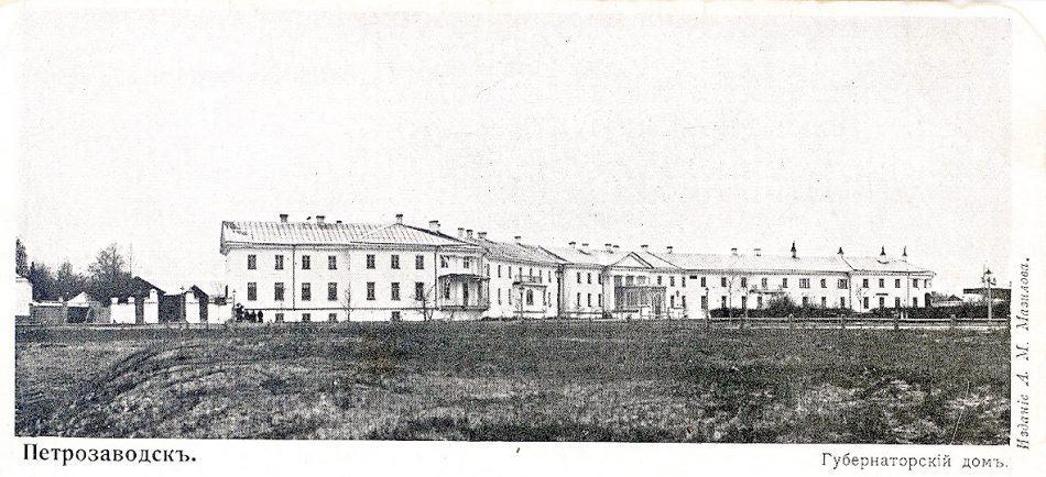 Круглая площадь когда-то выглядела так. Фото из фондов музея-заповедника «Кижи»