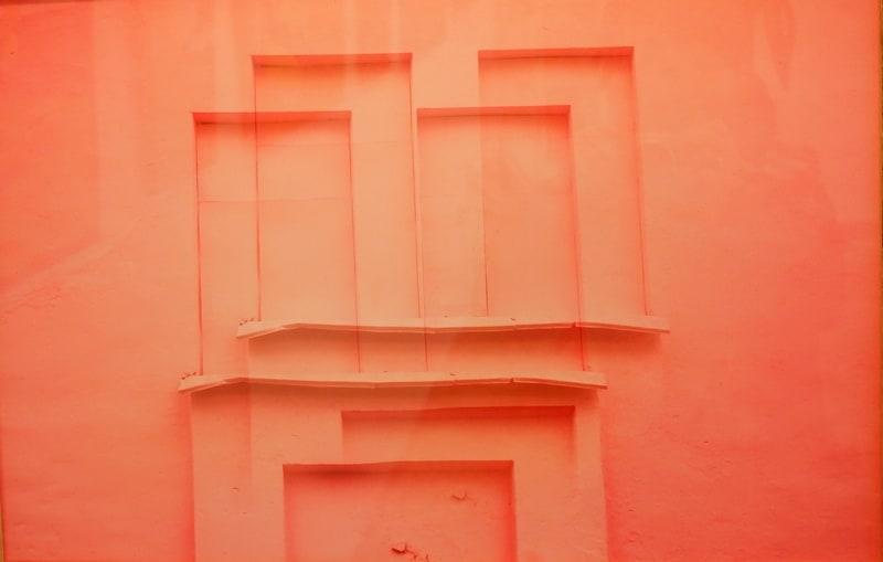 Андрей Июдин. Розовый архитектон