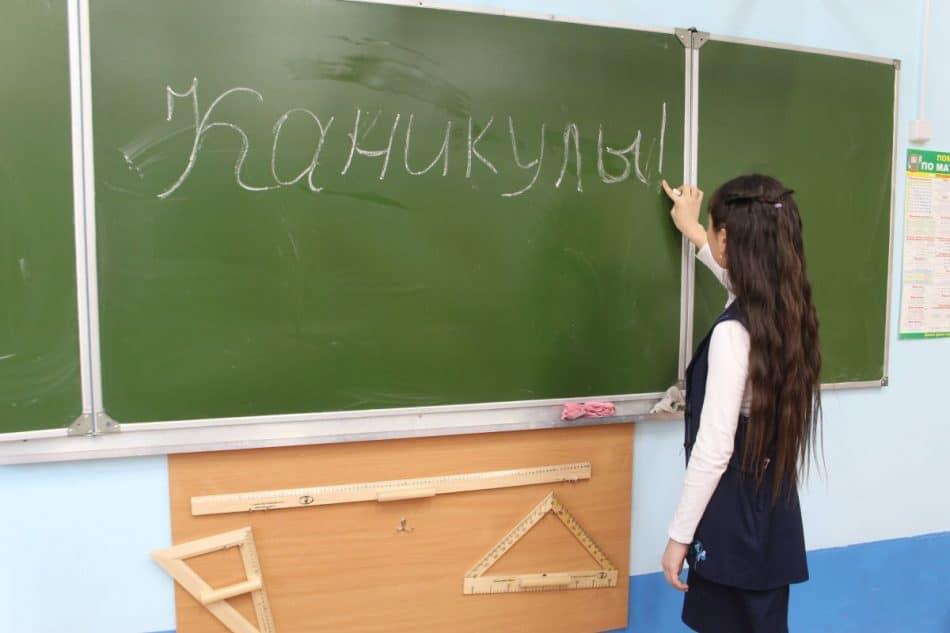 У школьников с 18 марта по 6 апреля каникулы. Фото: r-19.ru