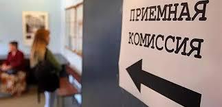 Фото: stv92.ru