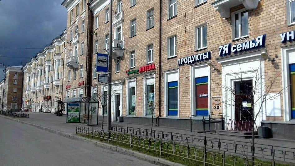 Петрозаводск на самоизоляции. Проспект Ленина, 12 часов. Фото Ирины Ларионовой