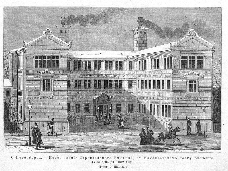 Здание Института гражданских инженеров. 1882