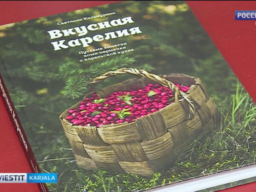 Фото: tv-karelia.ru