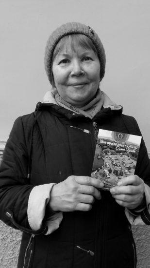 Ольга Гусева. Фото Ирины Ларионовой