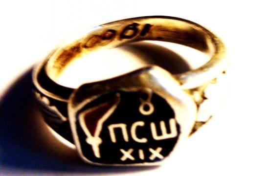 Тот самый перстень