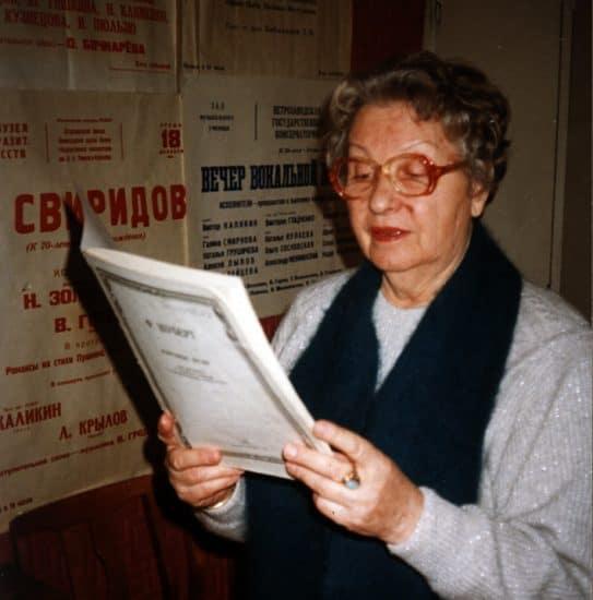 Профессор консерватории Ирина Степановна Гридчина