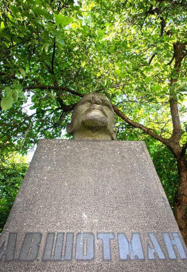 Памятник Шотману в Петрозаводске. Фото Леонида Николаева
