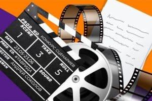 Сценаристов Петрозаводска приглашают принять участие в конкурсе сценариев для детского кино