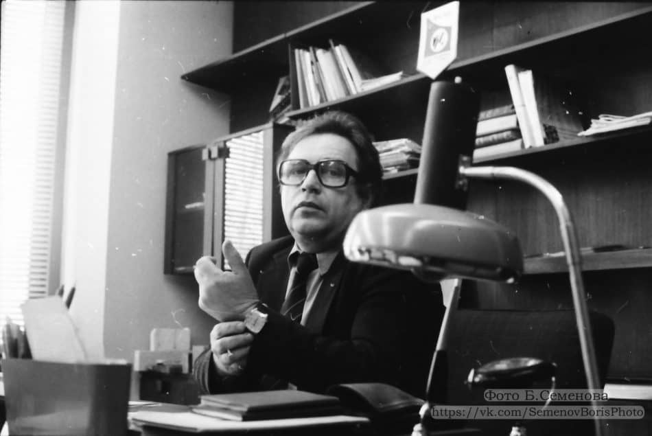 .Э.Ф. Андреев. 1985 год