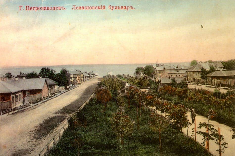 Левашовский бульвар на старой открытке