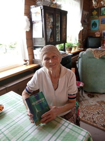 Валентина Андреевна Гаврилова. Фото Любови Герасёвой