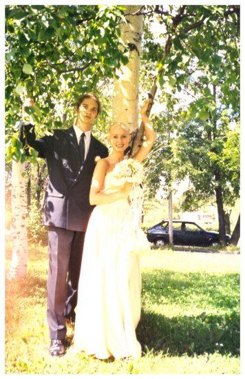 Елена Магницкая и Денис Козлов в день свадьбы. Фото из семейного архива