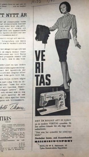 Электрическая машинка Veritas