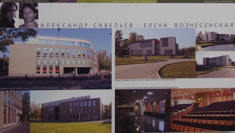Архитекторы Александр Савельев и Елена Вознесенская